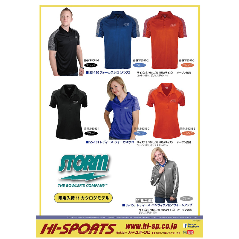 Storm Focus Polo Mens Bowling Shirt BLACK
