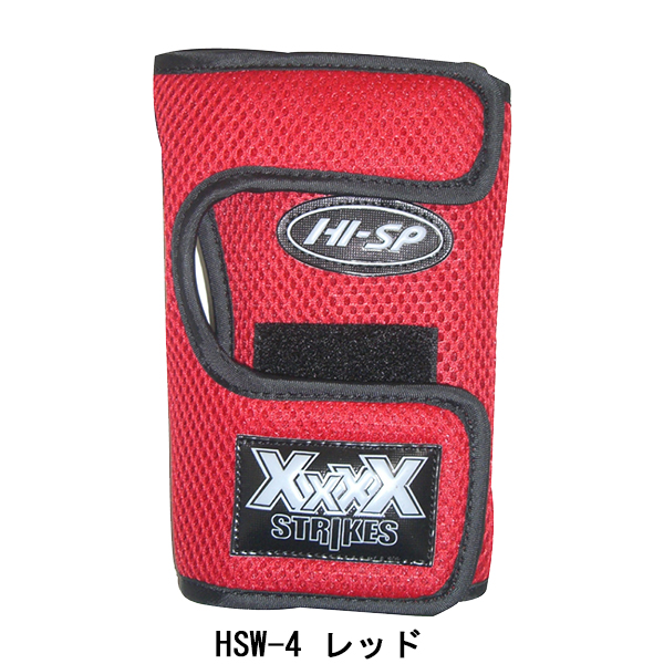HSW4(レッド、左投げ)