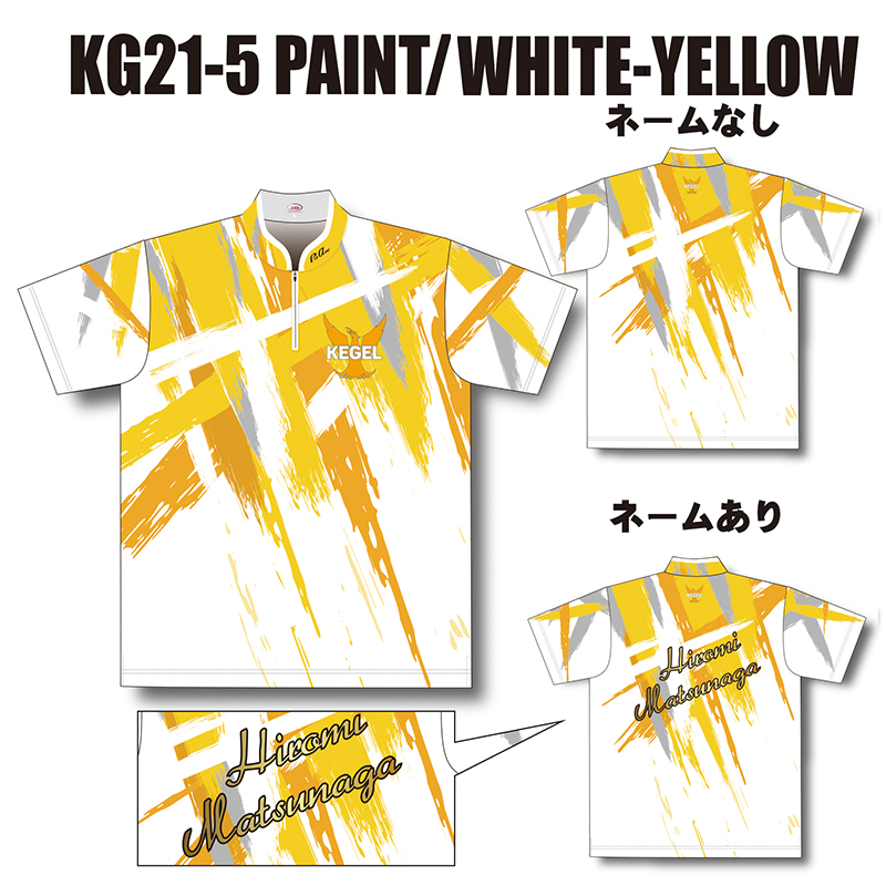 KEGEL KG21-5(PAINT/WHITE-YELLOW)