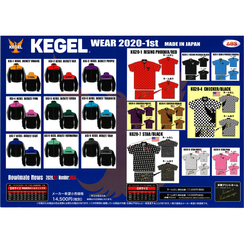 KEGEL KG20-2(RISING PHOENIX/BLACK)